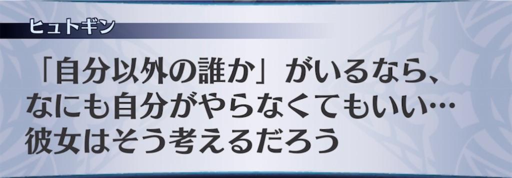 f:id:seisyuu:20210822110600j:plain