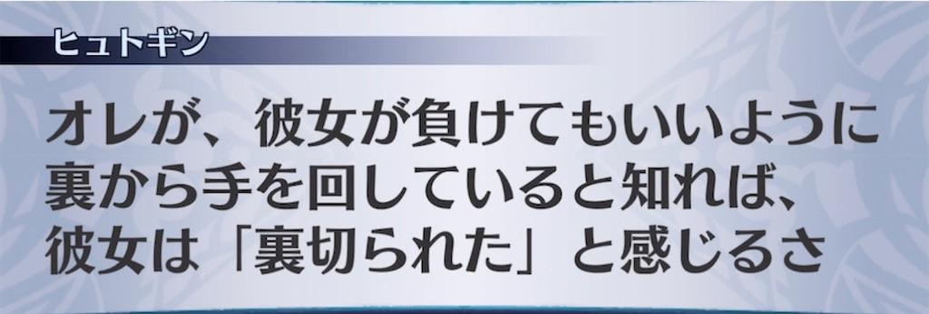 f:id:seisyuu:20210822111543j:plain