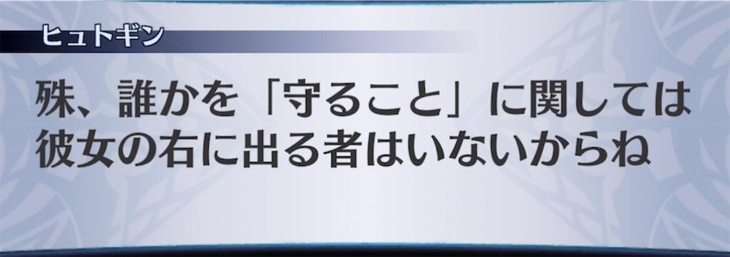 f:id:seisyuu:20210822111712j:plain