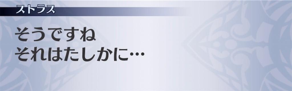 f:id:seisyuu:20210822111717j:plain