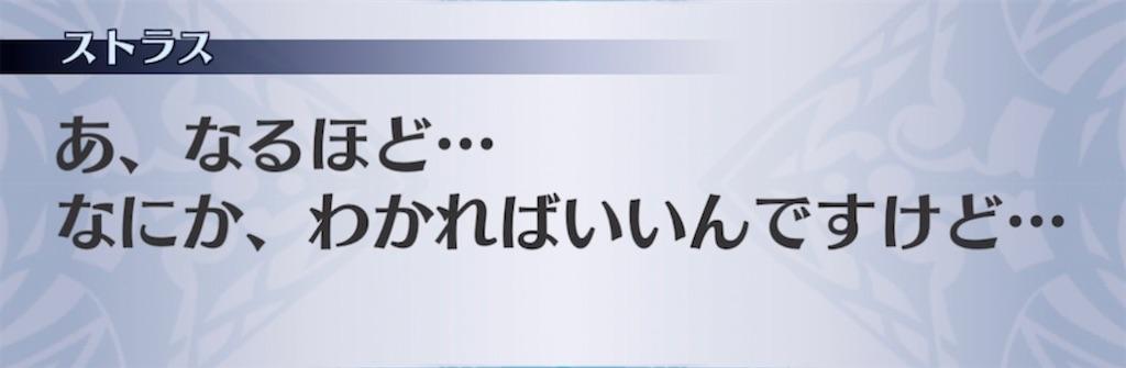 f:id:seisyuu:20210822111832j:plain
