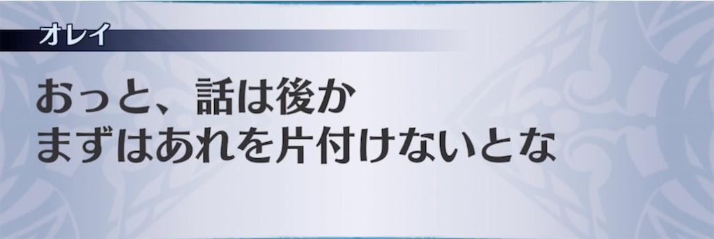f:id:seisyuu:20210829150741j:plain