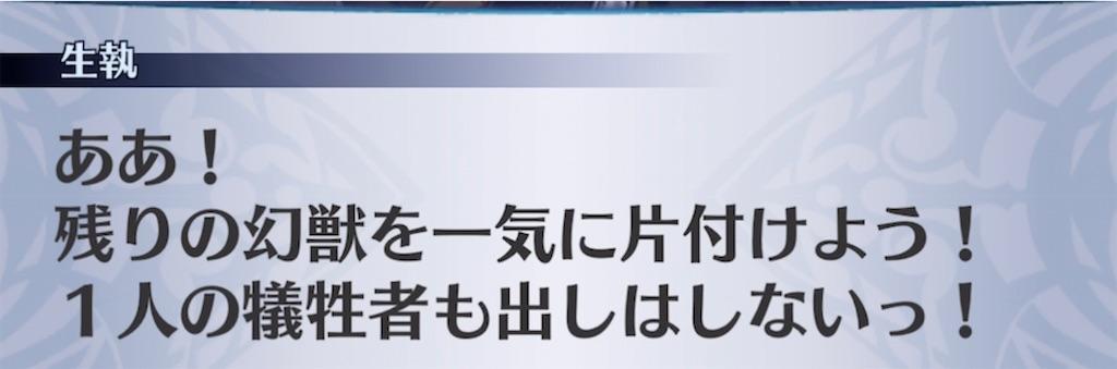 f:id:seisyuu:20210829150758j:plain