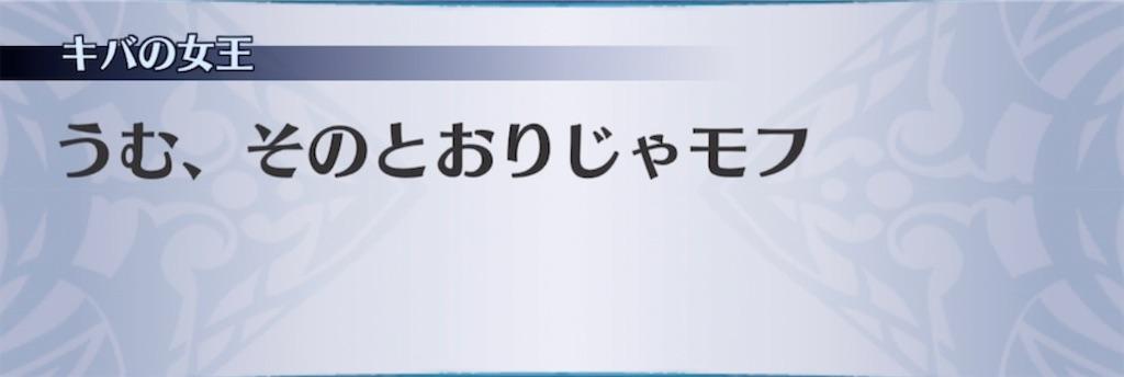 f:id:seisyuu:20210831191731j:plain