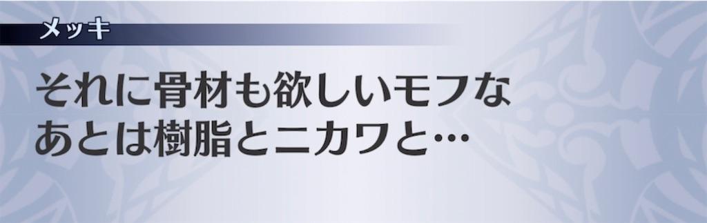 f:id:seisyuu:20210831192300j:plain