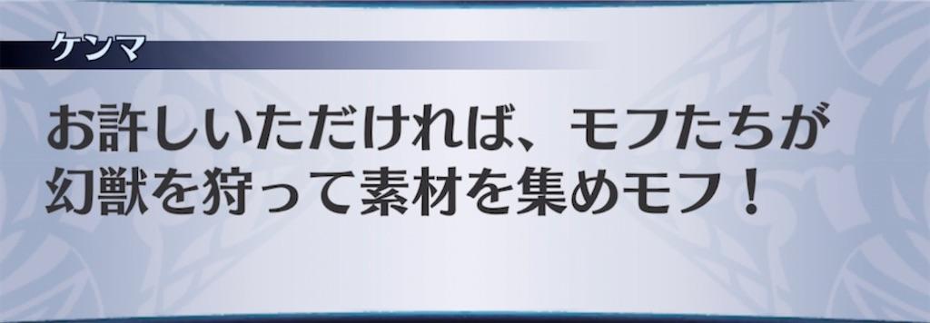 f:id:seisyuu:20210831195518j:plain