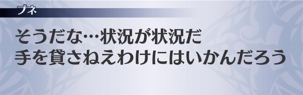 f:id:seisyuu:20210831195707j:plain