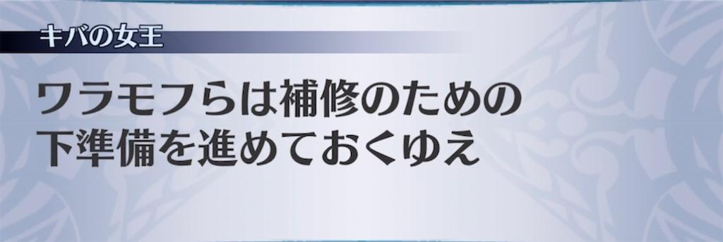 f:id:seisyuu:20210831195806j:plain