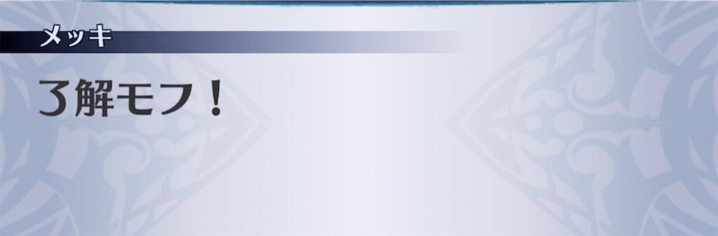f:id:seisyuu:20210831195808j:plain