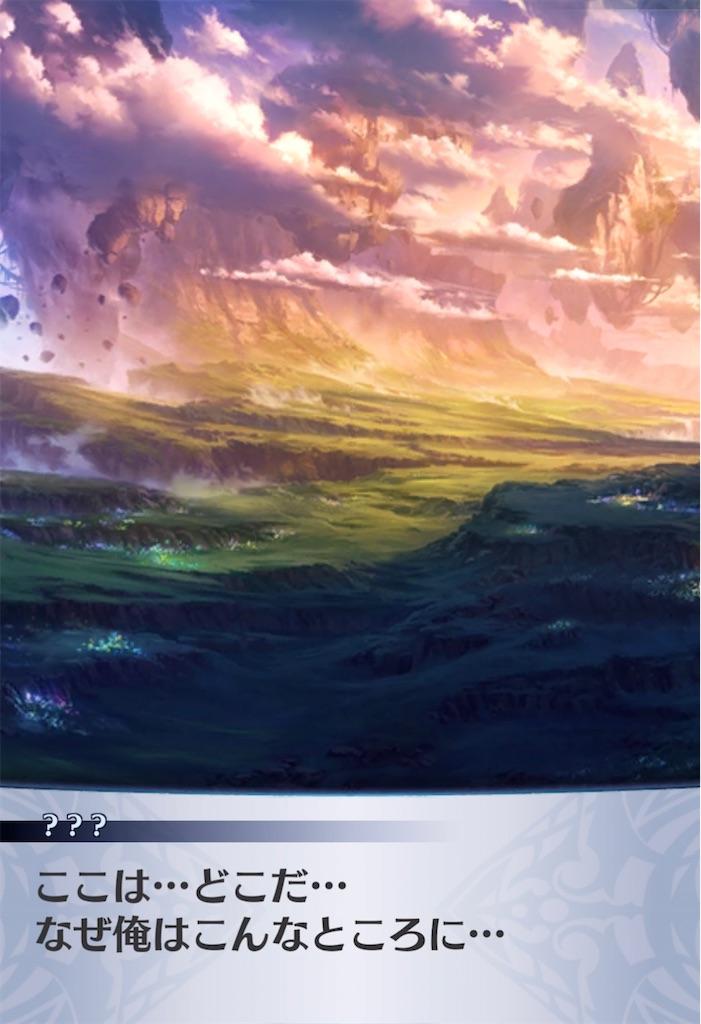 f:id:seisyuu:20210831200155j:plain