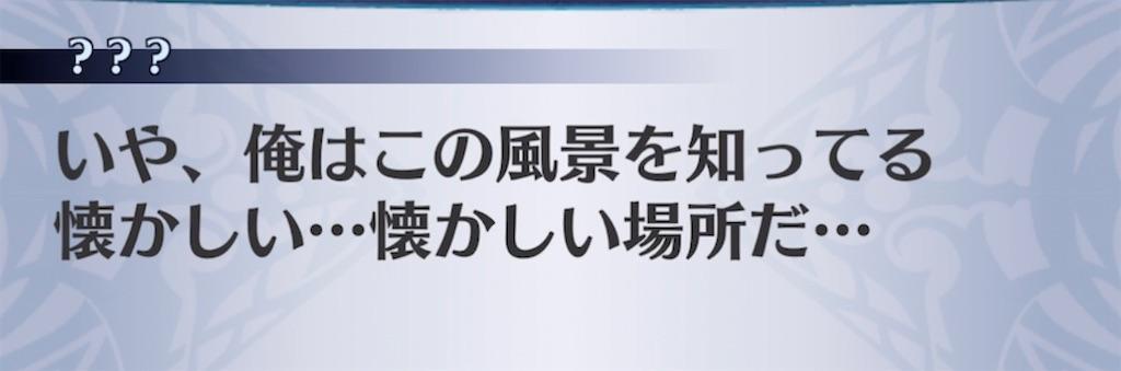 f:id:seisyuu:20210831200158j:plain