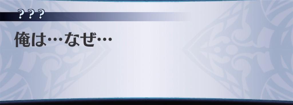 f:id:seisyuu:20210831200201j:plain