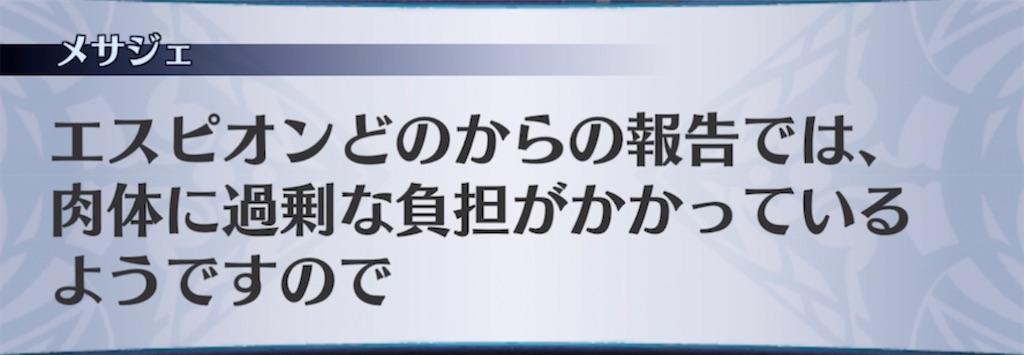 f:id:seisyuu:20210831200257j:plain