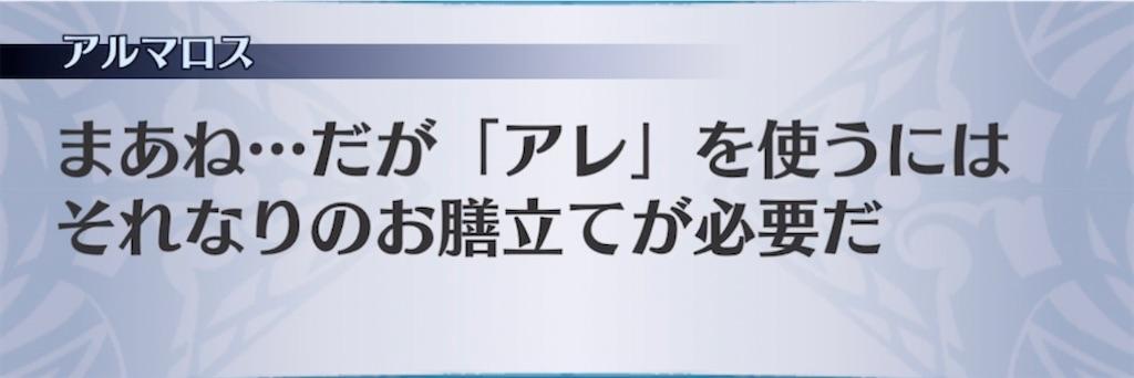 f:id:seisyuu:20210831200543j:plain