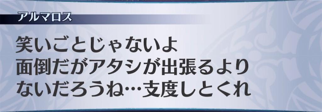 f:id:seisyuu:20210831200820j:plain