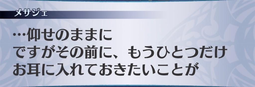 f:id:seisyuu:20210831200824j:plain