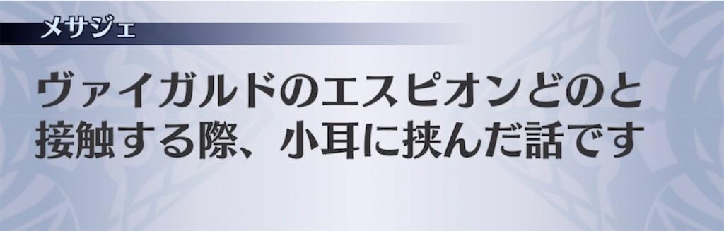 f:id:seisyuu:20210831200832j:plain