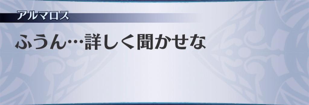 f:id:seisyuu:20210831200840j:plain