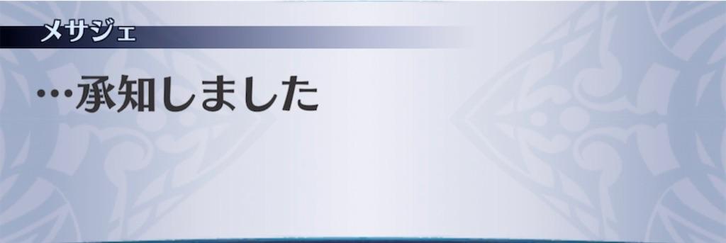 f:id:seisyuu:20210831200844j:plain