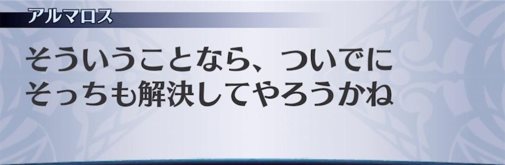 f:id:seisyuu:20210831201002j:plain