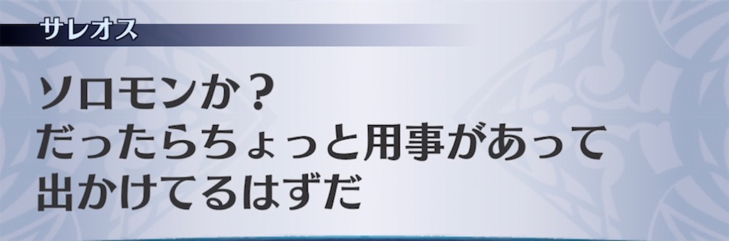 f:id:seisyuu:20210902201739j:plain