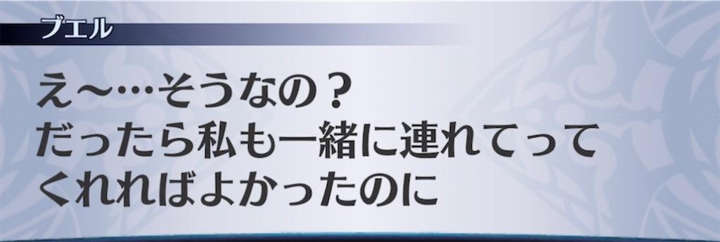 f:id:seisyuu:20210902201827j:plain