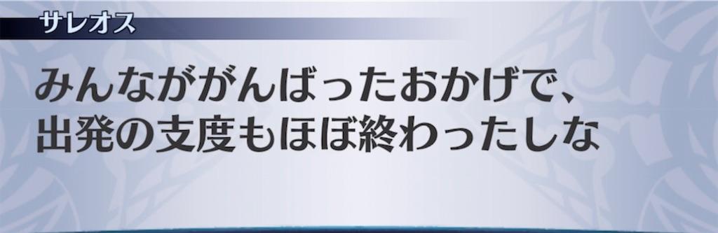 f:id:seisyuu:20210902202100j:plain