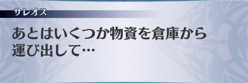 f:id:seisyuu:20210902202105j:plain