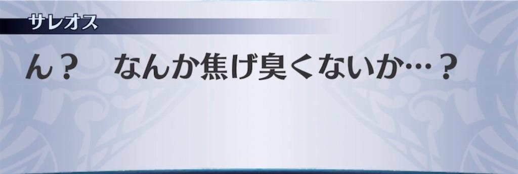 f:id:seisyuu:20210902202108j:plain