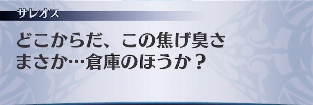 f:id:seisyuu:20210902202248j:plain