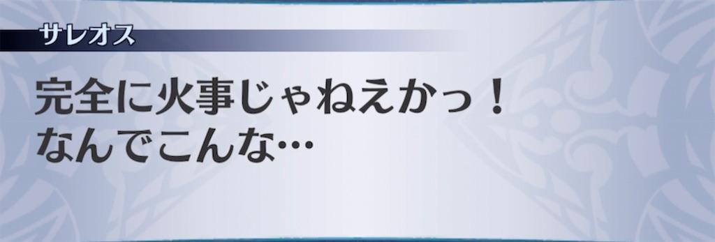 f:id:seisyuu:20210902202352j:plain
