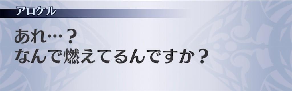 f:id:seisyuu:20210902202458j:plain