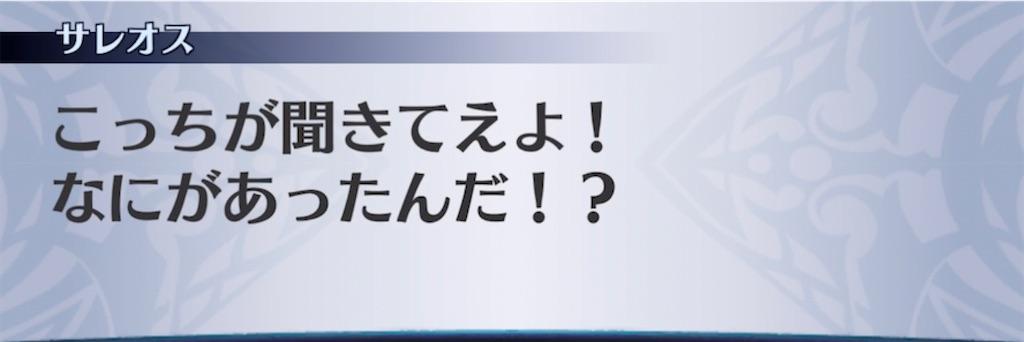 f:id:seisyuu:20210902202523j:plain