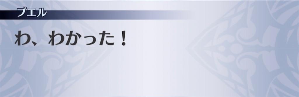 f:id:seisyuu:20210902202638j:plain