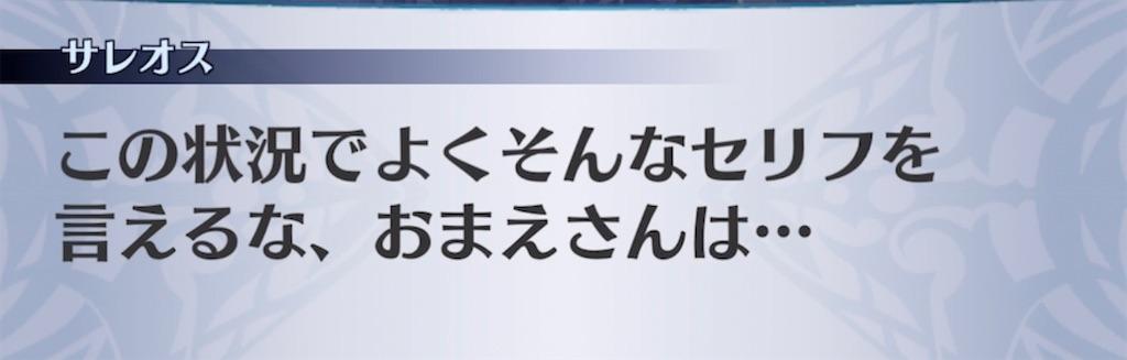 f:id:seisyuu:20210902202750j:plain