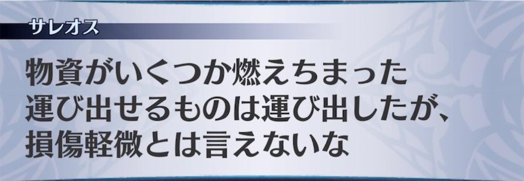 f:id:seisyuu:20210902202756j:plain