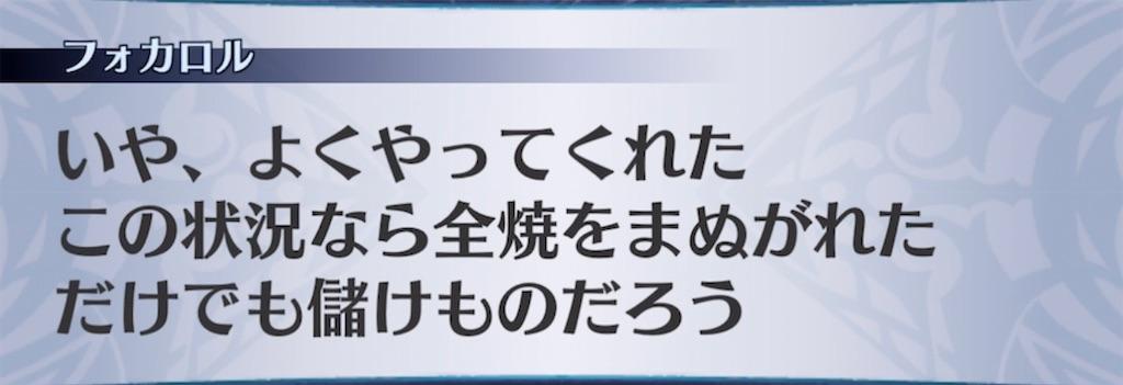 f:id:seisyuu:20210902202759j:plain