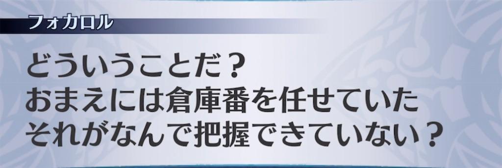 f:id:seisyuu:20210902202844j:plain