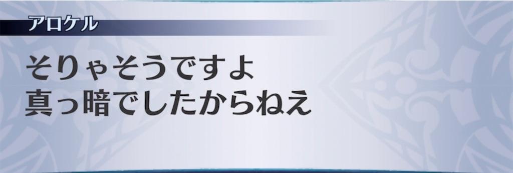 f:id:seisyuu:20210902202943j:plain