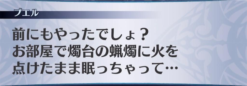 f:id:seisyuu:20210902202949j:plain