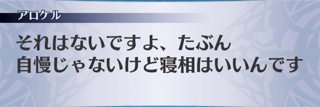 f:id:seisyuu:20210902203111j:plain