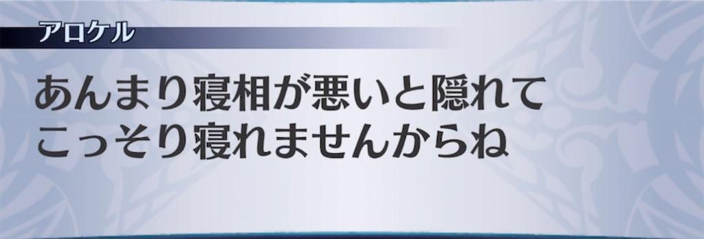 f:id:seisyuu:20210902203114j:plain