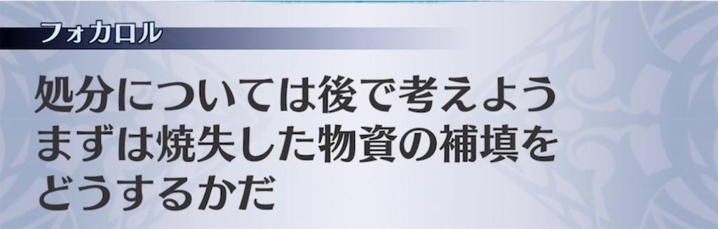 f:id:seisyuu:20210902203219j:plain