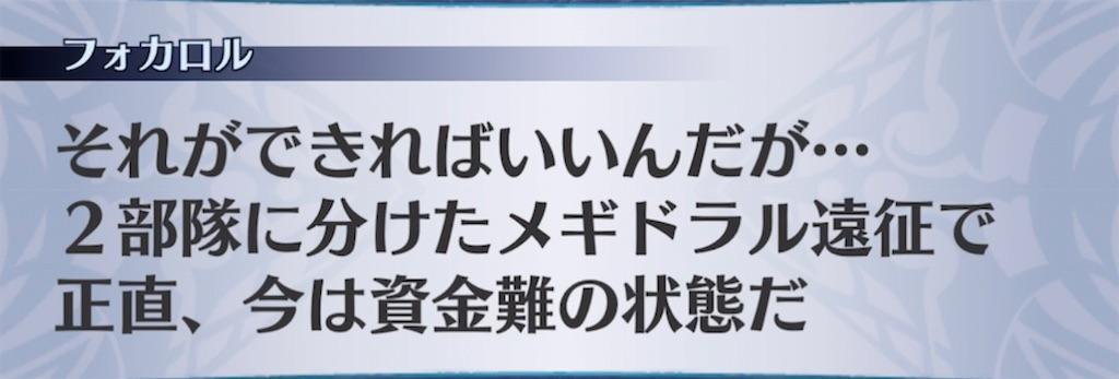 f:id:seisyuu:20210902203225j:plain