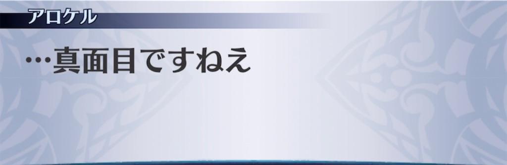 f:id:seisyuu:20210902203352j:plain