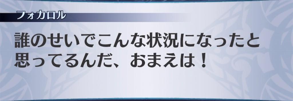 f:id:seisyuu:20210902203354j:plain