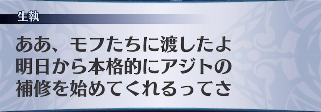 f:id:seisyuu:20210904220323j:plain