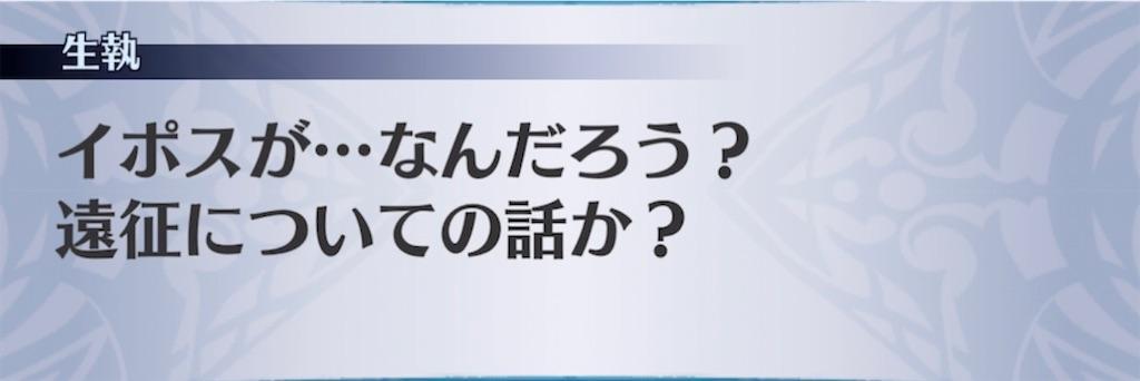 f:id:seisyuu:20210904221954j:plain