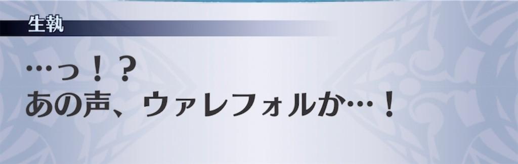 f:id:seisyuu:20210904222612j:plain