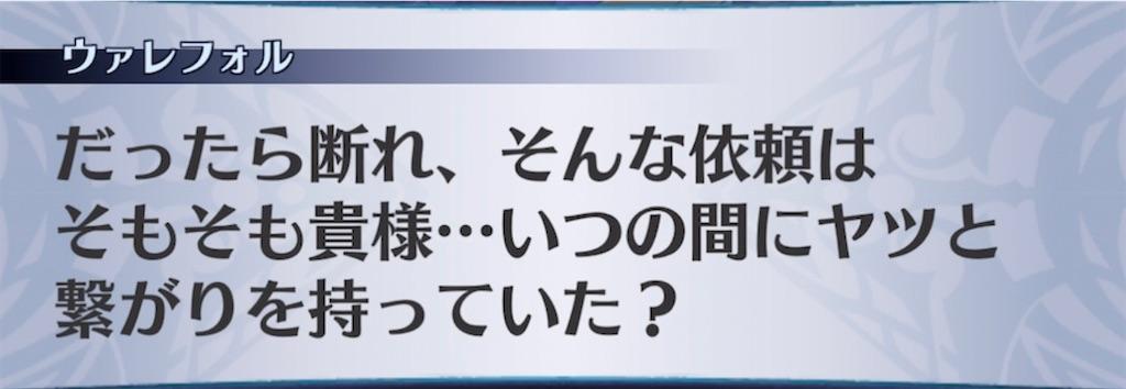 f:id:seisyuu:20210904224310j:plain